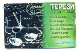Ukraine (027-Kiev) Horoscope Zodiac Libra ,90 Min TK - Ucraina