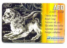 Ukraine (004-Donetsk) Horoscope Zodiac Leo ,120 Min Prom - Ucraina