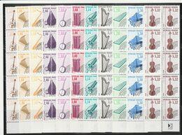 Préoblitérés - 10 Séries N° 213 à 223 (dentelure Mixte) Cote 1.100,00 €. - Neufs** Luxe - 1989-2008