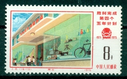 China, Kaufhaus Mit Kunden, Nr. 1280 Postfrisch ** - 1949 - ... République Populaire
