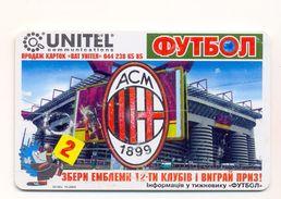 Ukraine (030 -general) Unitel Football ASM Milan ,90 Min Prom - Ukraine