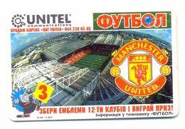 Ukraine (030 -general) Unitel Football MU Manchester United ,90 Min Prom - Ukraine