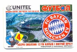 Ukraine (030 -general) Unitel Football FC Bayern Munchen ,90 Min Prom - Ukraine