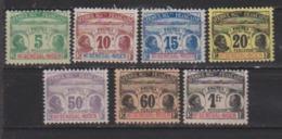 HAUT SENEGAL ET NIGER            N° TAXE  1/7  NEUF AVEC CHARNIERES        ( Ch     323  ) - Upper Senegal And Nigeria (1904-1921)