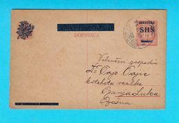 KINGDOM SHS ( Croatia ) - Postal Stationery - OVERPRINT - Travelled 1919. From STARO PETROVO SELO To BANJA LUKA Bosnia - 1919-1929 Königreich Der Serben, Kroaten & Slowenen