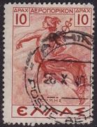 GREECE 1937 Mythologycal Re-issue 10 Dr. Orange Vl. A 35 - Luchtpostzegels