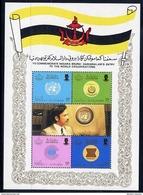 BRUNEI 1985 International Organisations I Block MNH / **.  SG MS361 - Brunei (1984-...)