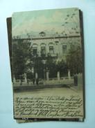 Roemenië Romania Rumenien Moldavië GalatiInstitut Filipide - Roemenië