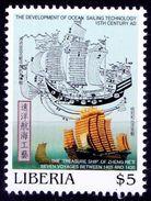 Liberia MNH, Ancient Ocean Sailing Technology, Treasure Ship Of Zheng CHINA - Sonstige