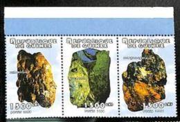 Guinée 1998 Minerals Minéraux - Mineralien