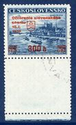CZECHOSLOVAKIA 1939 Slovak Parliament Blank Label Used.  Michel A405 LF - Used Stamps