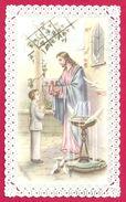 Faire-part De Communion De Joseph Emmanuel Pion Image Dentelles 1962 - Communion