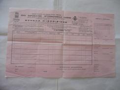 MERANO XXXV ESPOSIZIONE INTERNAZIONALE CANINA 1935 SCHEDA D'ISCRIZIONE. - Programmi