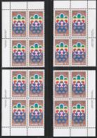 CANADA 1974 SCOTT B1**  PLATE BLOCK SET - Blocks & Sheetlets