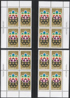 CANADA 1974 SCOTT B3**  PLATE BLOCK SET - Blocks & Sheetlets