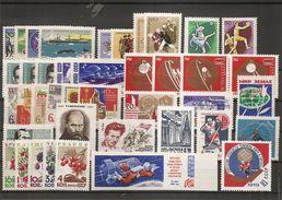 Russie ( Lot De Timbres Divers Différents Des Années 1960 XXX -MNH) - Unused Stamps