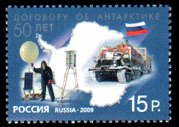 Russia 2009 Antarctic Means, 1 MNH In Complet Set - Other Means Of Transport