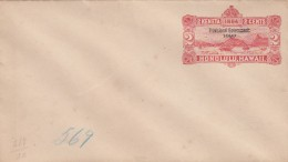 Hawaii Sc#U11 2-cent Envelope Postal Stationery, 1893 Provisional Goverment Overprint Unused Cover - Hawaii