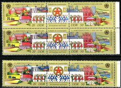 A11-54-9) DDR - 3x Michel 3168 / 3169 = WZd 742 - ** Postfrisch (A) - Arbeiterfestspiele Der DDR - Nuevos