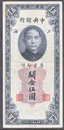 CHINA CENTRAL  BANK  1930 - China