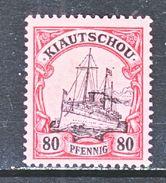 KIAUCHAU  18   * - Colony: Kiauchau