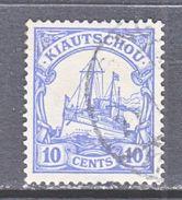 KIAUCHAU  26   (o)   No Wmk. - Colony: Kiauchau