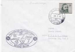 Ships: M/S Regina Maris On Cruise To Iceland  P/m Deutsche Schiffpost 1974  (T17-33) - Schiffe