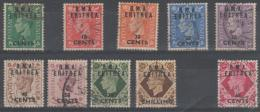 "ERITREA - GB 1948 King George VI Overprinted ""BMA"". Scott 1-9, 13. Used - Eritrea"