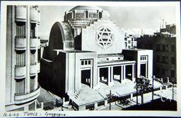 JUDAICA TUNIS LA SYNAGOGUE CARTE DE 1949  HEBRAICA - Judaisme