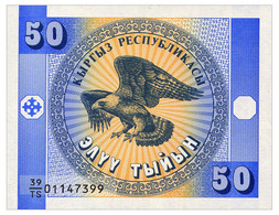 KYRGYZSTAN 50 TYIN ND(1993) Pick 3a Unc - Kyrgyzstan
