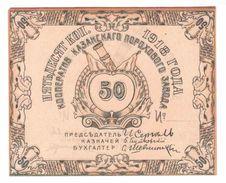Russia // Kazan Cooperative Of The Powder Factory 50 Kopecks - Russie