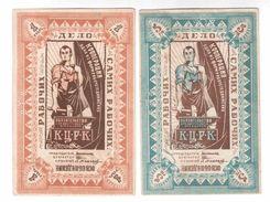 Russia // Kazan KCRK 1 + 5 Rubley Finished - Russia