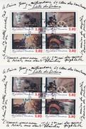 2 BLOCS I° SIECLE DU CINEMA. OBLITERATION 1° JOUR 14/1/1995 LYON - Blocs & Feuillets