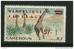 Rep Fédérale Du Cameroun **  PA 49 - 5s S. 100f - Girafe - Cameroun (1960-...)
