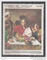 "1116 Paraguay 1968 "" Cena In Emmaus "" - Quadro Dipinto Da Caravaggio - Nuovo MNH Barocco Paintings Tableaux - Arts"