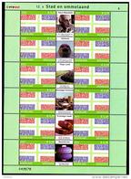 2070PM Vel Postfris - Plaatfouten En Curiosa