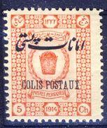 +Iran 1915. Colis Postaux. Michel 21. MH(*) - Iran