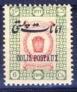 +Iran 1915. Colis Postaux. Michel 22. MH(*) - Iran
