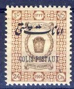 +Iran 1915. Colis Postaux. Michel 26. MH(*) - Iran