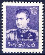 +Iran 1958. Shah Pahlavi. Michel 1030. MNH(**) - Iran