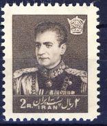 +Iran 1958. Shah Pahlavi. Michel 1040. MNH(**) - Iran