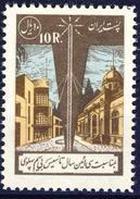 +Iran 1958. Radio Station. Michel 1021. MNH(**) - Iran