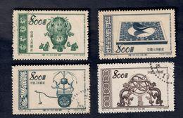 CINA China 1953 Le Principali Invenzioni Di Scienziati Cinesi Antichi E Medievali 4 Stamp Cod.fra.1016 - 1949 - ... People's Republic