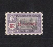 Inde N° 193** - India (1892-1954)