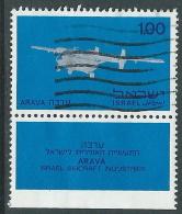 1970 ISRAELE USATO AEREO ARAVA CON APPENDICE - T18 - Airmail