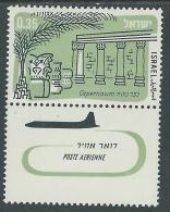 1960-62 ISRAELE POSTA AEREA VEDUTE DI CITTA 35 A CON APPENDICE MH * - T17-4 - Airmail