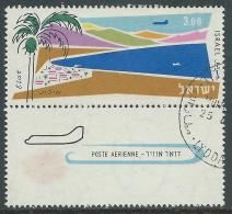 1960-62 ISRAELE USATO POSTA AEREA VEDUTE DI CITTA 3 L CON APPENDICE - T18-8 - Airmail