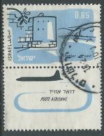 1960-62 ISRAELE USATO POSTA AEREA VEDUTE DI CITTA 65 A CON APPENDICE - T18-8 - Airmail