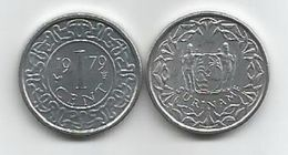 Surinam 1 Cent 1979. KM#11a Unc - Surinam 1975 - ...
