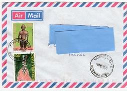 4] Enveloppe Cover Burkina Faso Art Et Culture Masque Mask Statuette Musée Museum - Burkina Faso (1984-...)